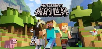 我的世界Minecraft的MOD下载后存在在什么路径下?